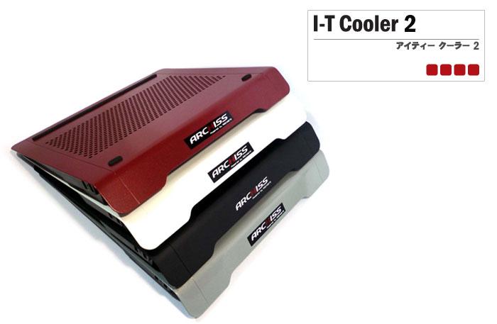 it_cooler2