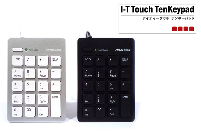 it_touch_tenkeypad