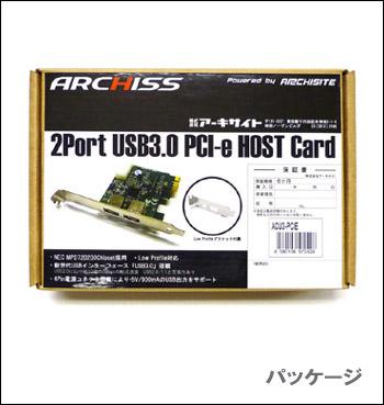ACU3-PCIE_Pack