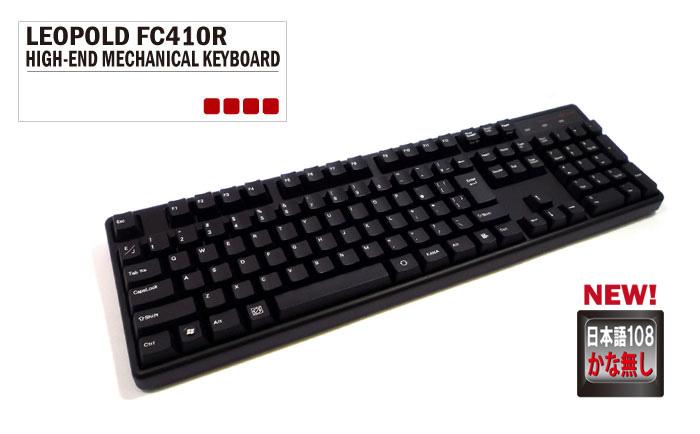 FC410R