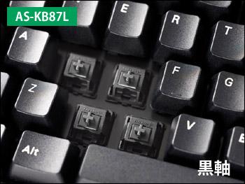 Key_En_BK