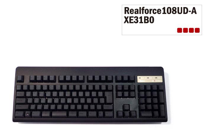 XE31B0