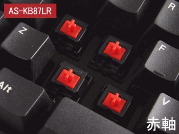 Key_En_RD