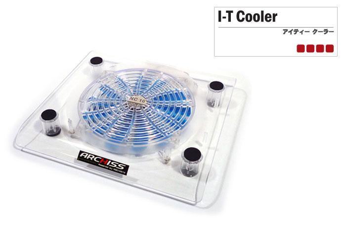 it_cooler