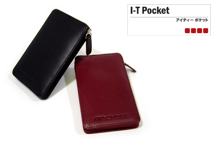 it_pocket