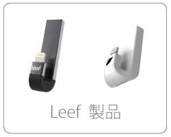 contact_leef