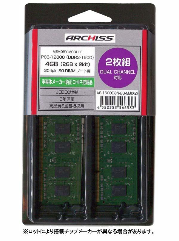 AS-1600D3N-2G-MJ(X2)
