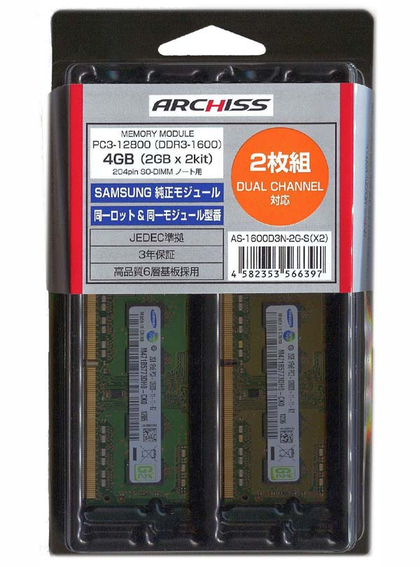 AS-1600D3N-2G-S(X2)