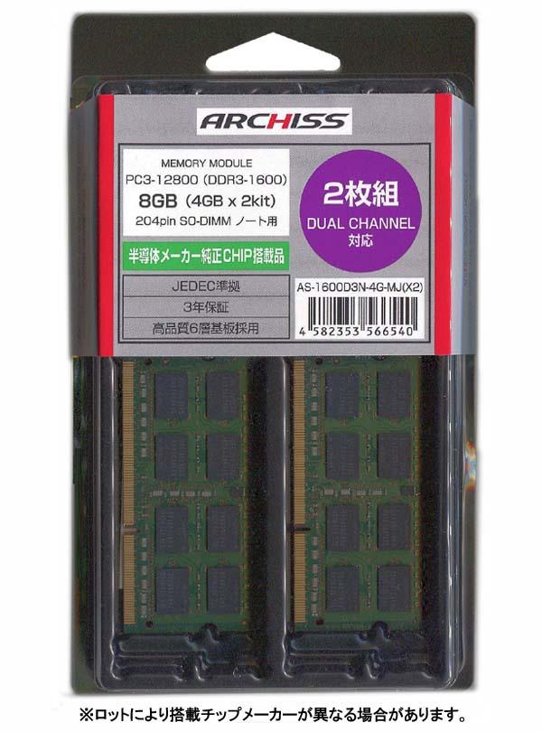 AS-1600D3N-4G-MJ(X2)