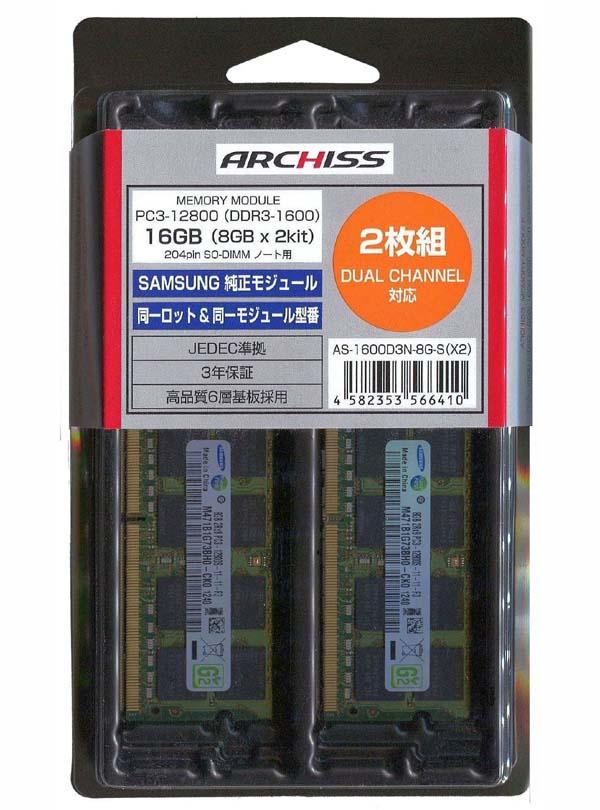AS-1600D3N-8G-S(X2)