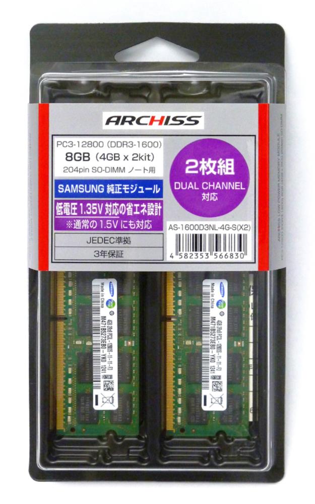 AS-1600D3NL-4G-S
