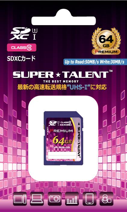 ST64SU1P