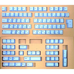 realforce_keytop_blue