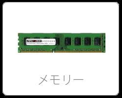 contact_memory