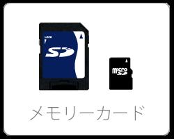 contact_sd