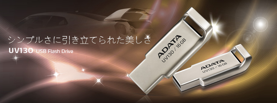 adata-uv130-topimg