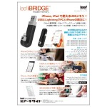 marketing-ibridge4