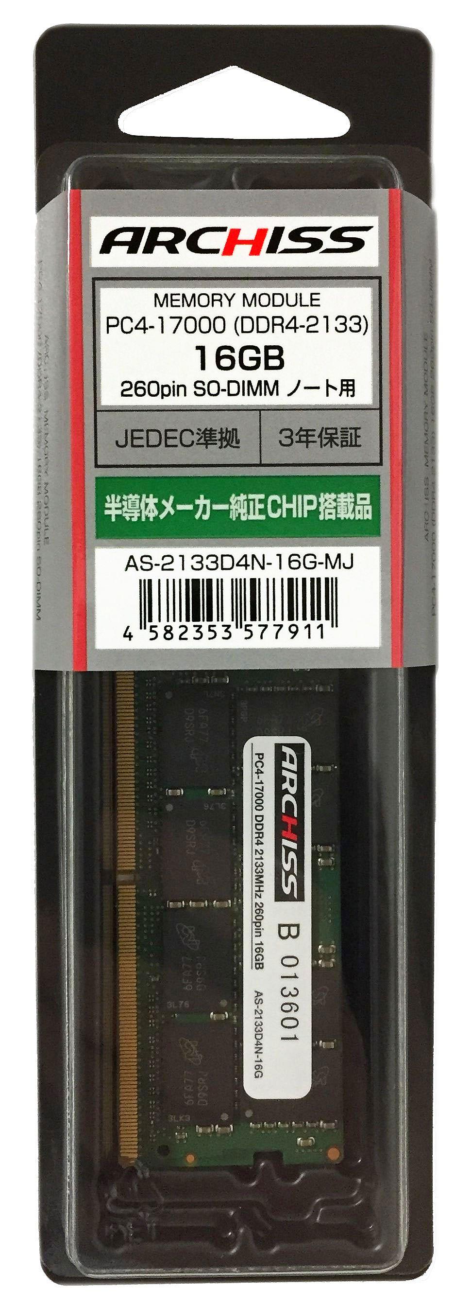 AS-2133D4N-16G-MJ