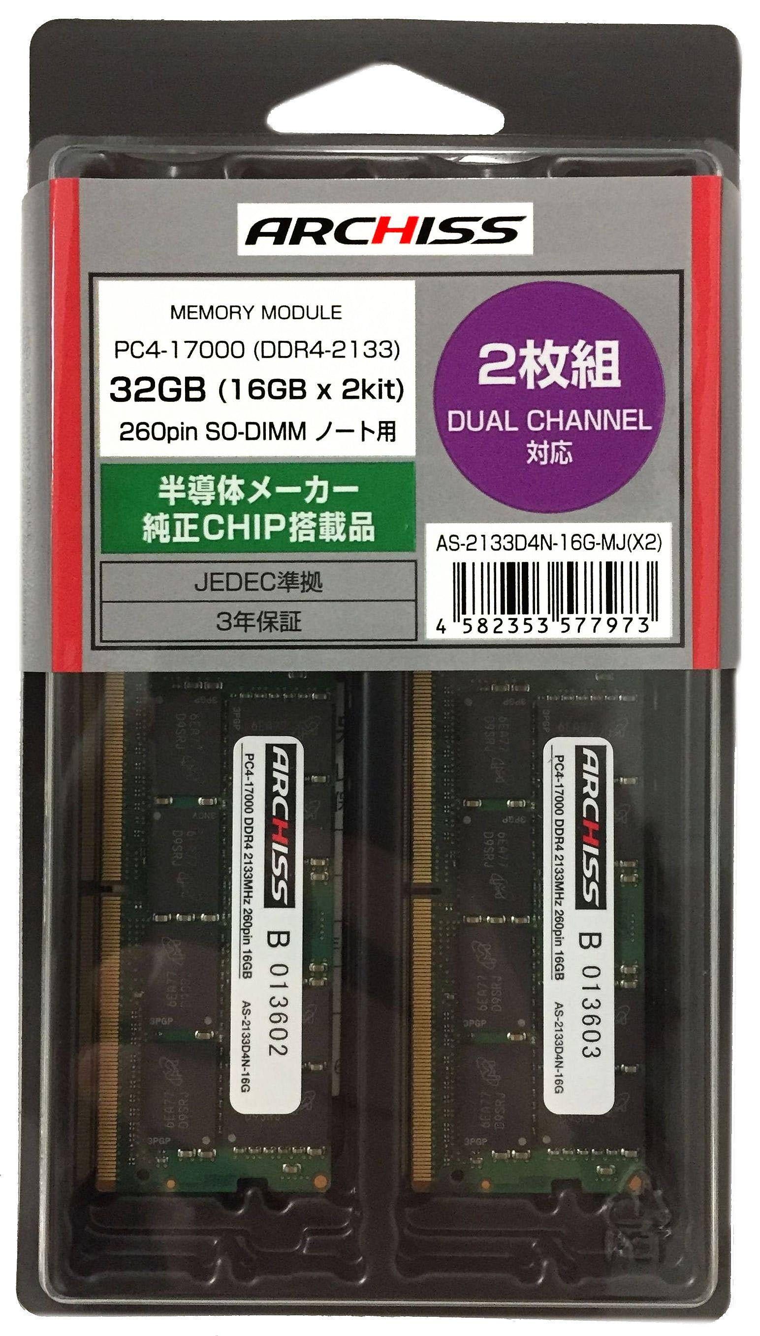 AS-2133D4N-8G-MJ(X2)