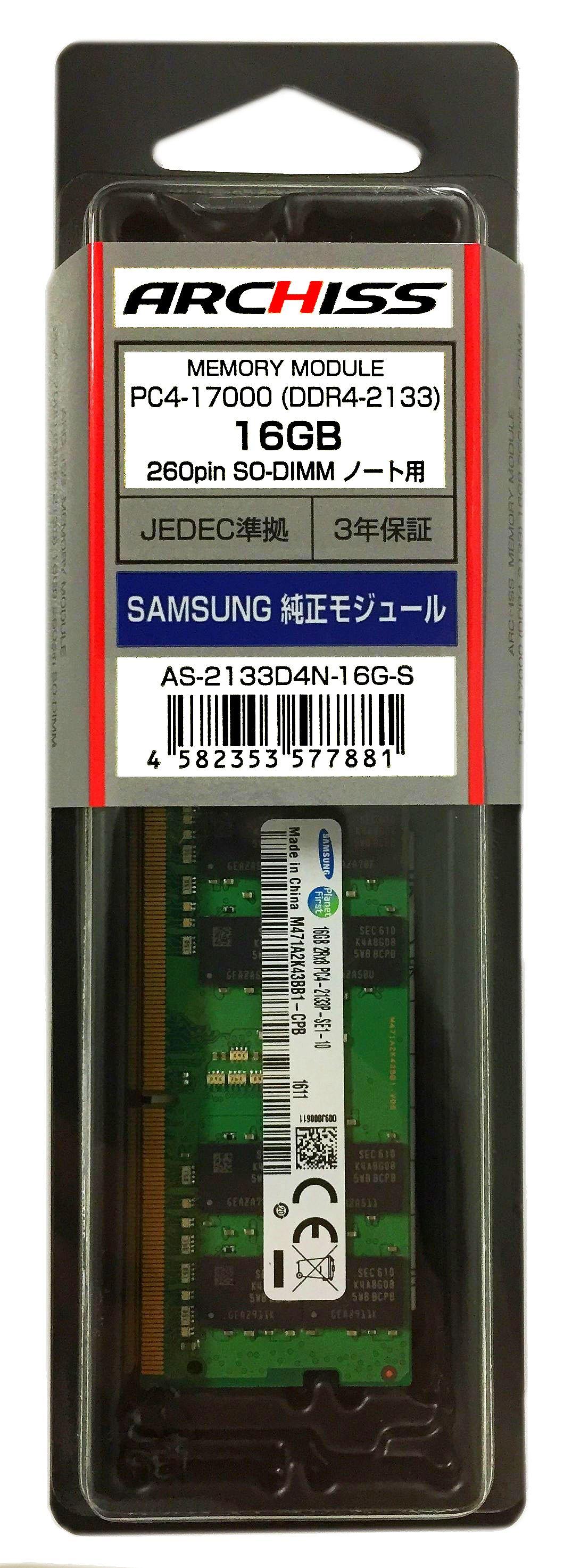 AS-2133D4N-16G-S