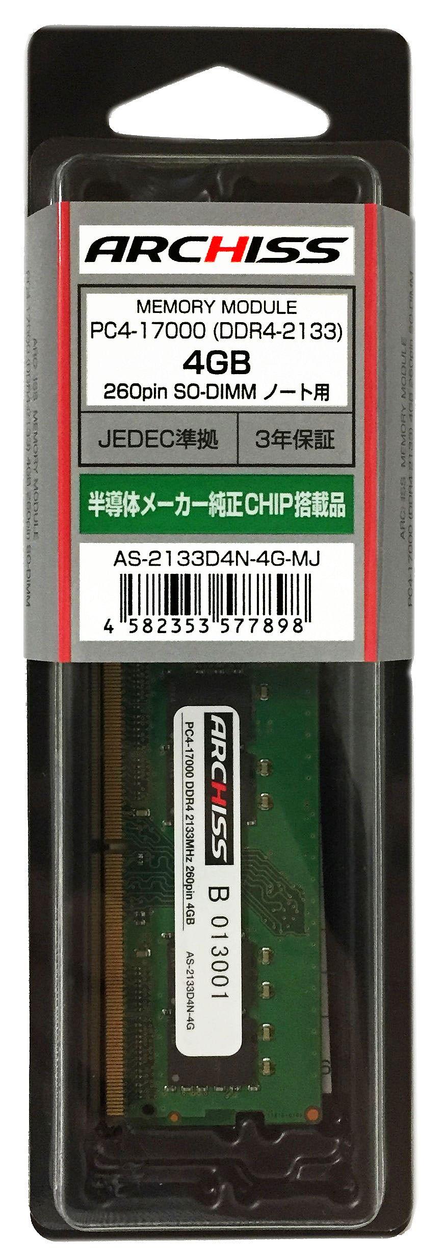 AS-2133D4N-4G-MJ
