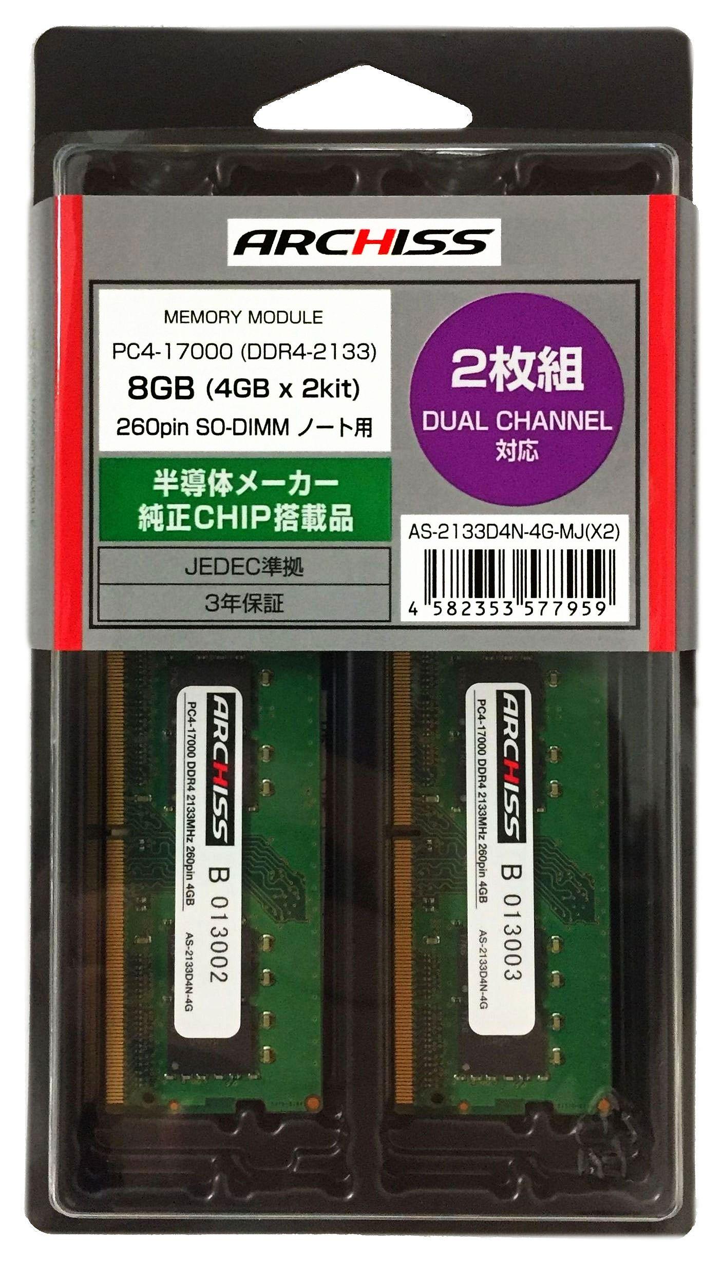 AS-2133D4N-4G-MJ(X2)