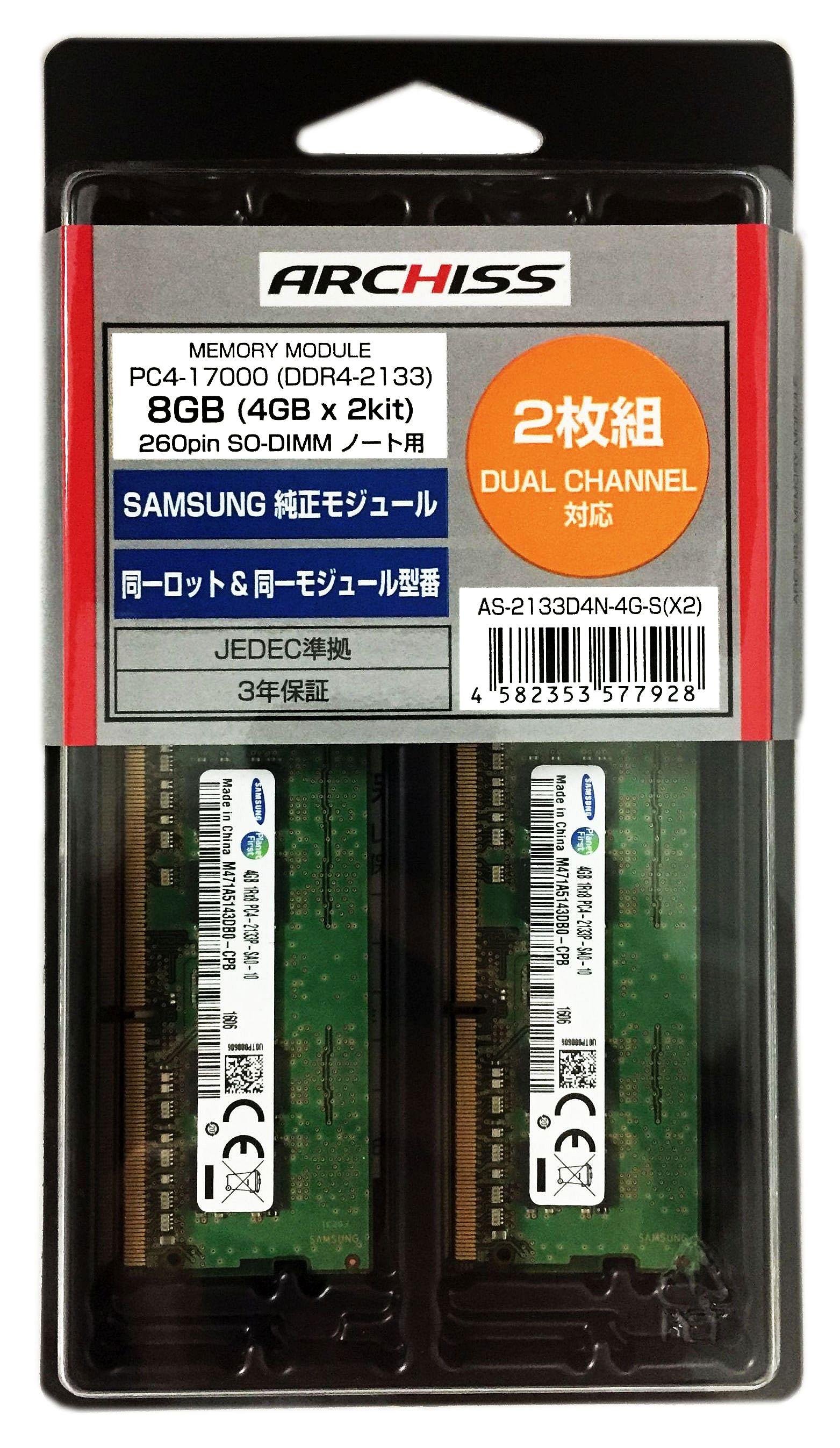 AS-2133D4N-4G-S(X2)