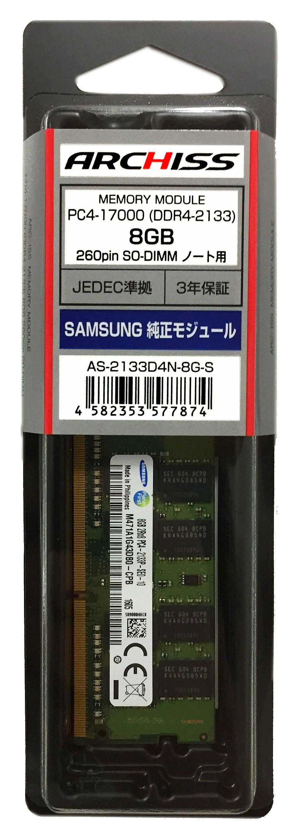 AS-2133D4N-8G-S