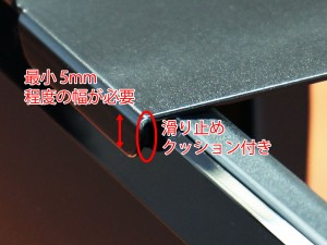 metalbase-duff-web-011