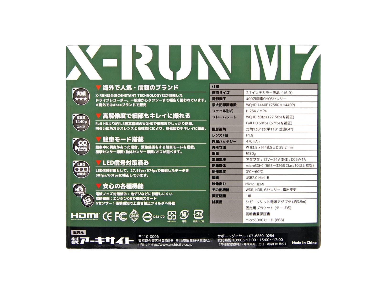 M7-11