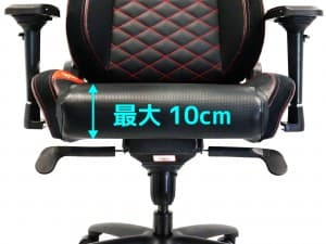 noblechairs-EPIC-19