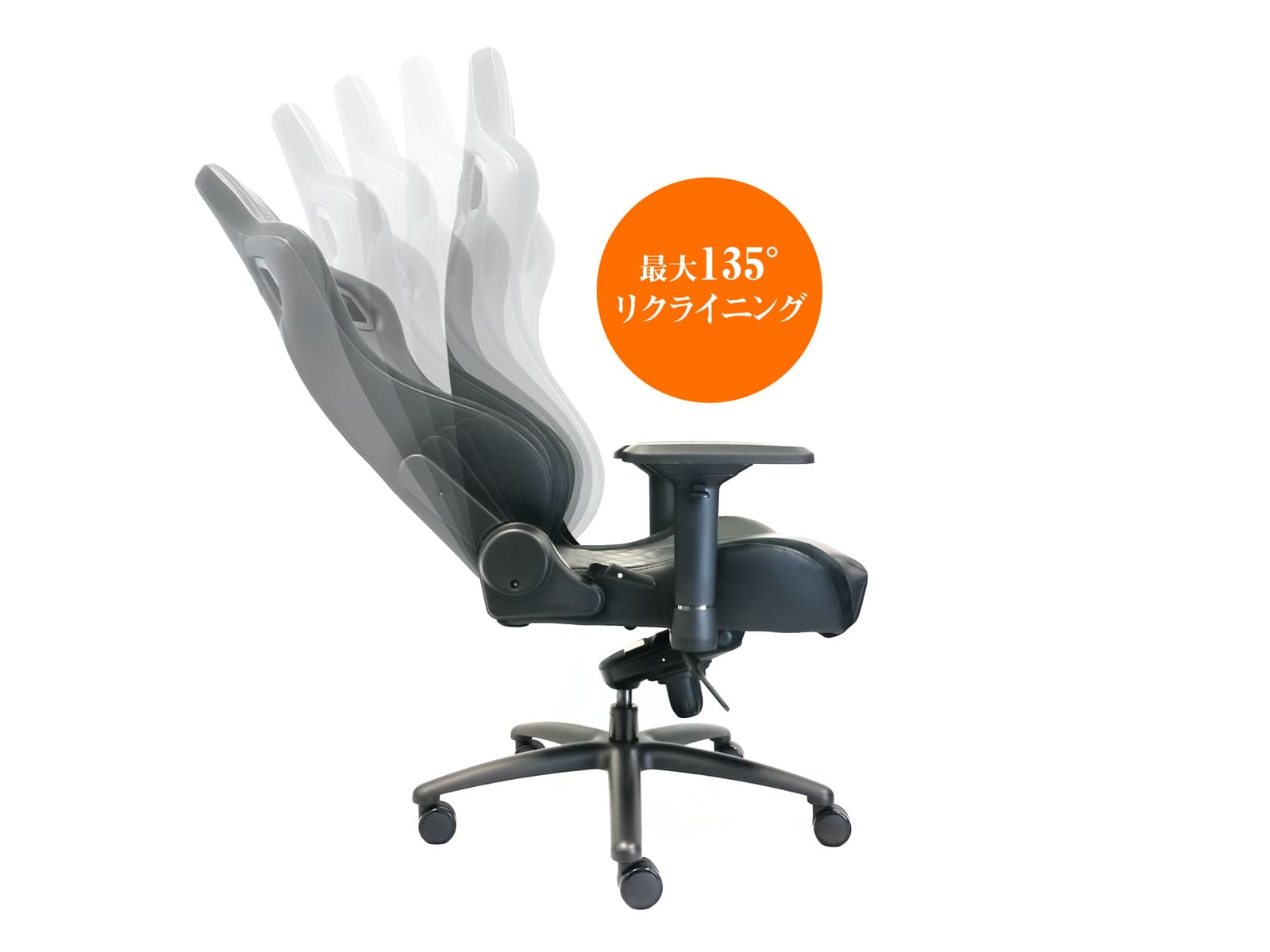 noblechairs-EPIC-52