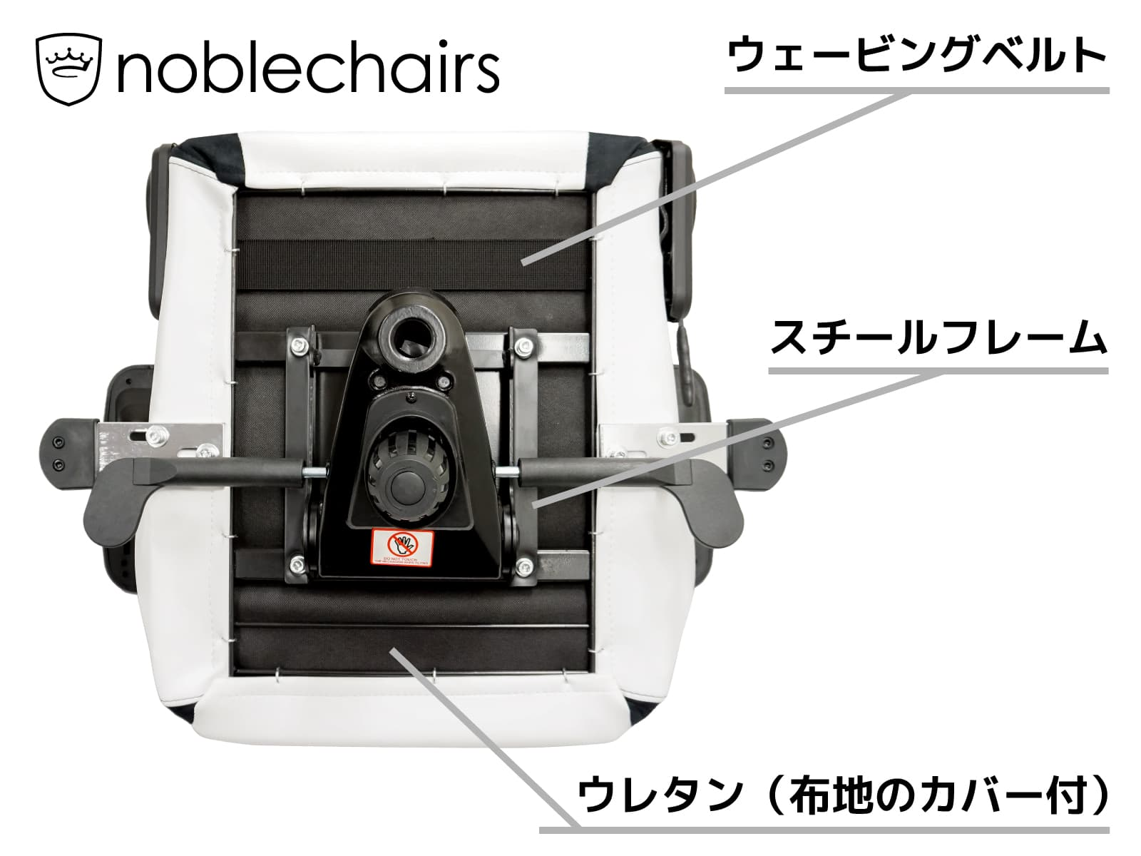 noblechairs-EPIC-WH-17