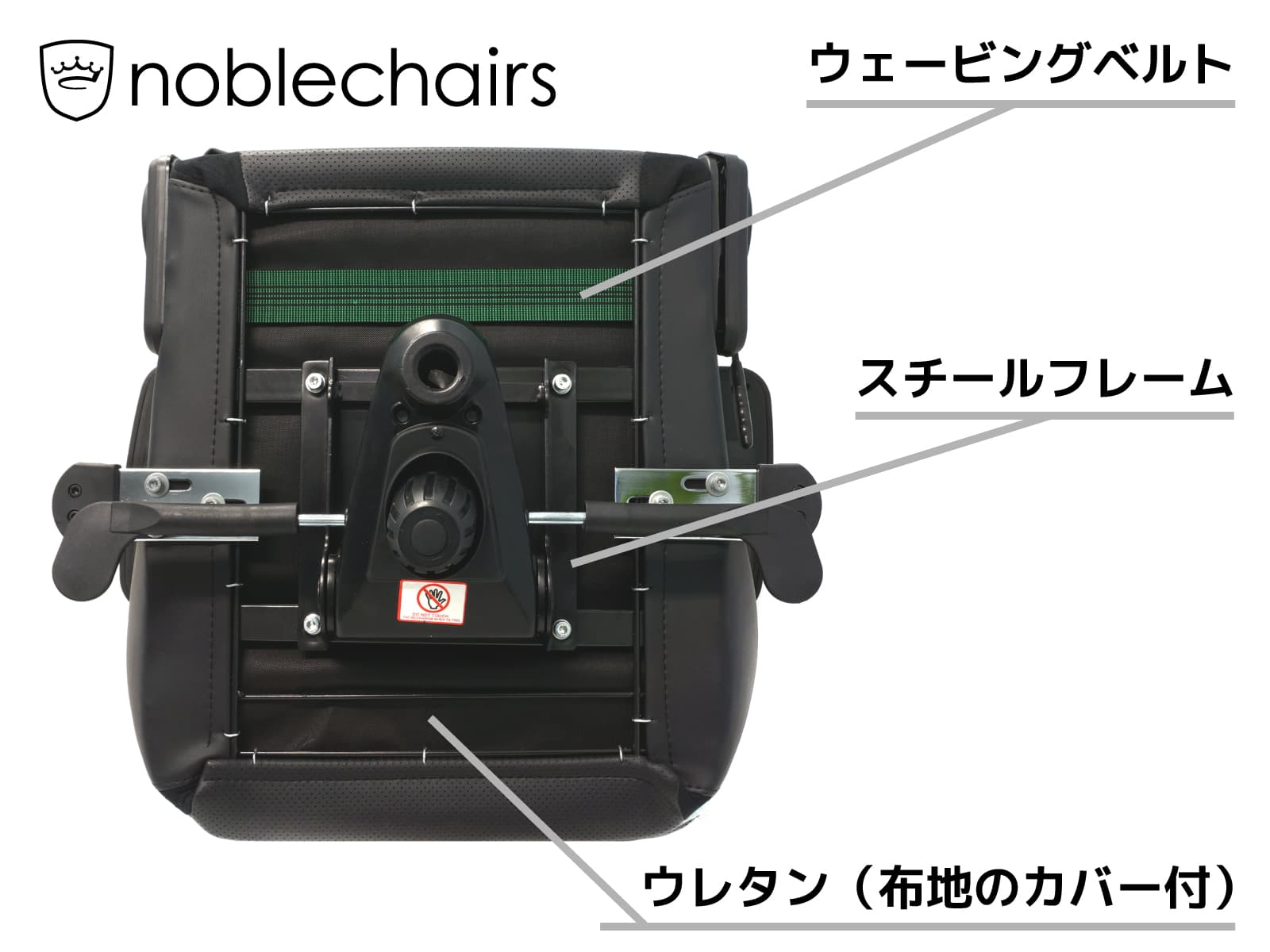 noblechairs-ICON-BK-015