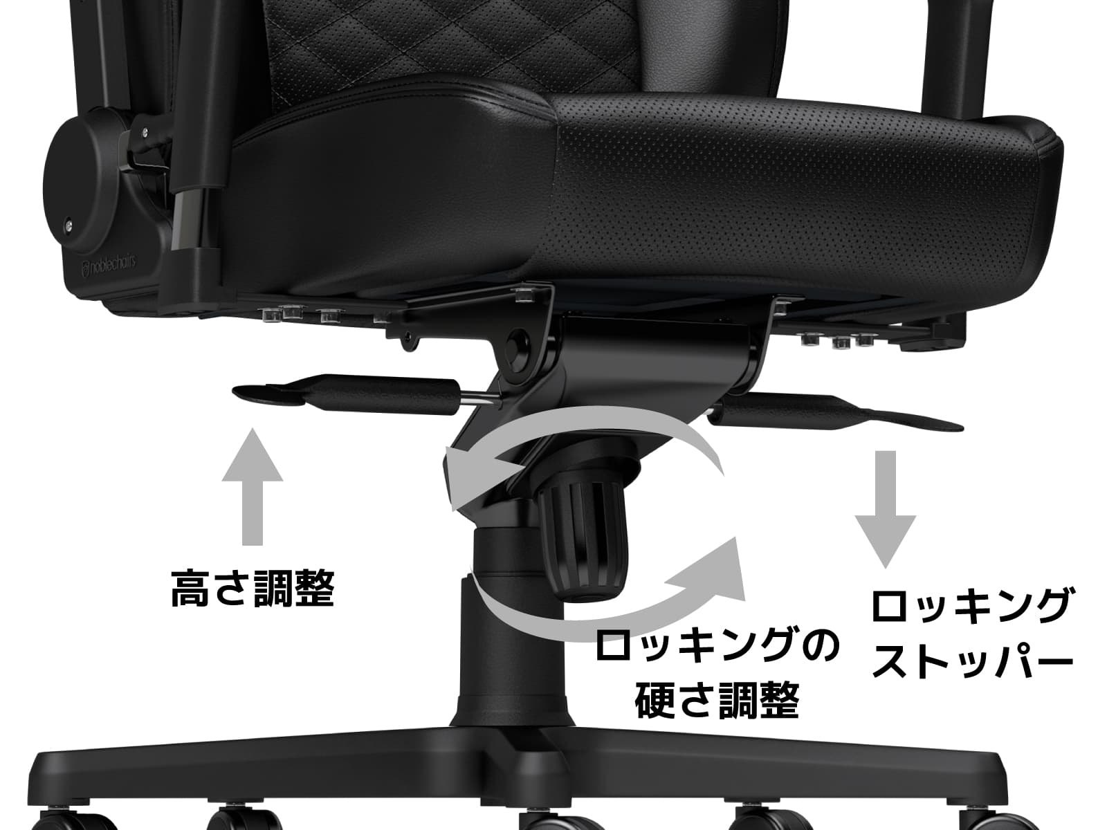noblechairs-ICON-BK-024