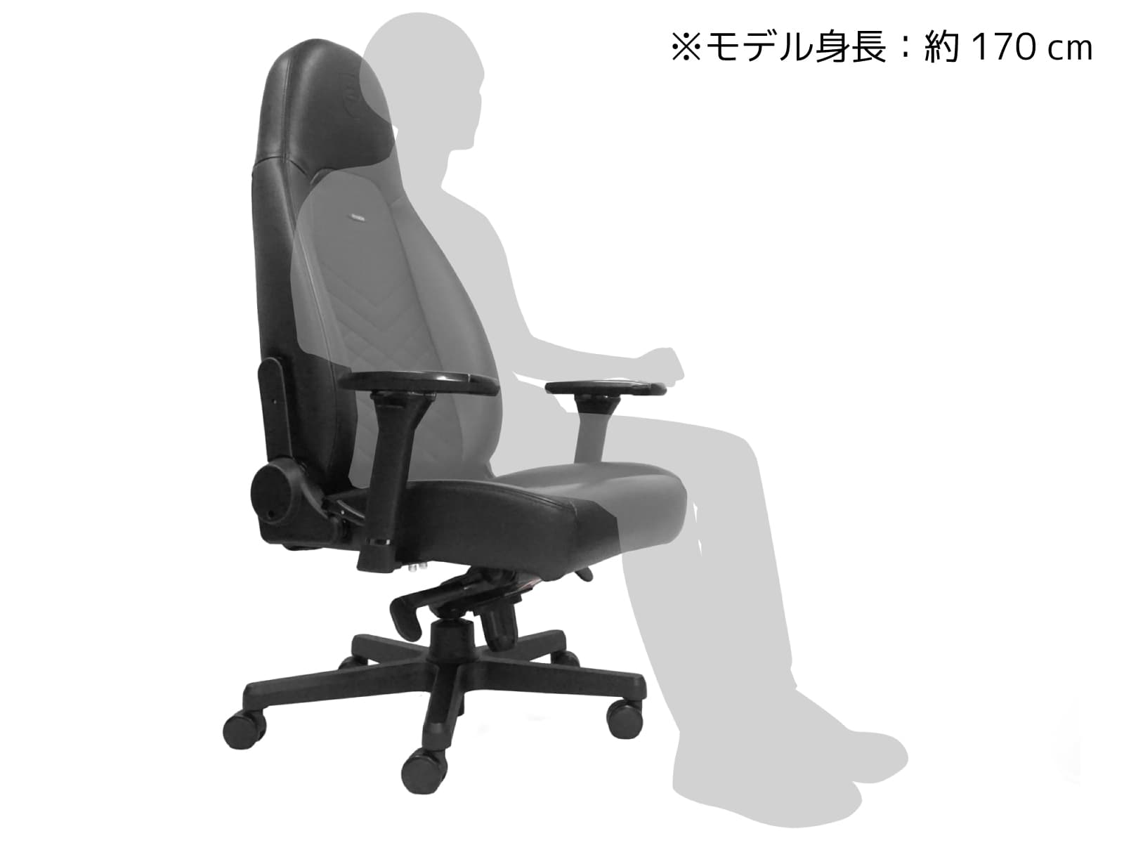 noblechairs-ICON-BK-102