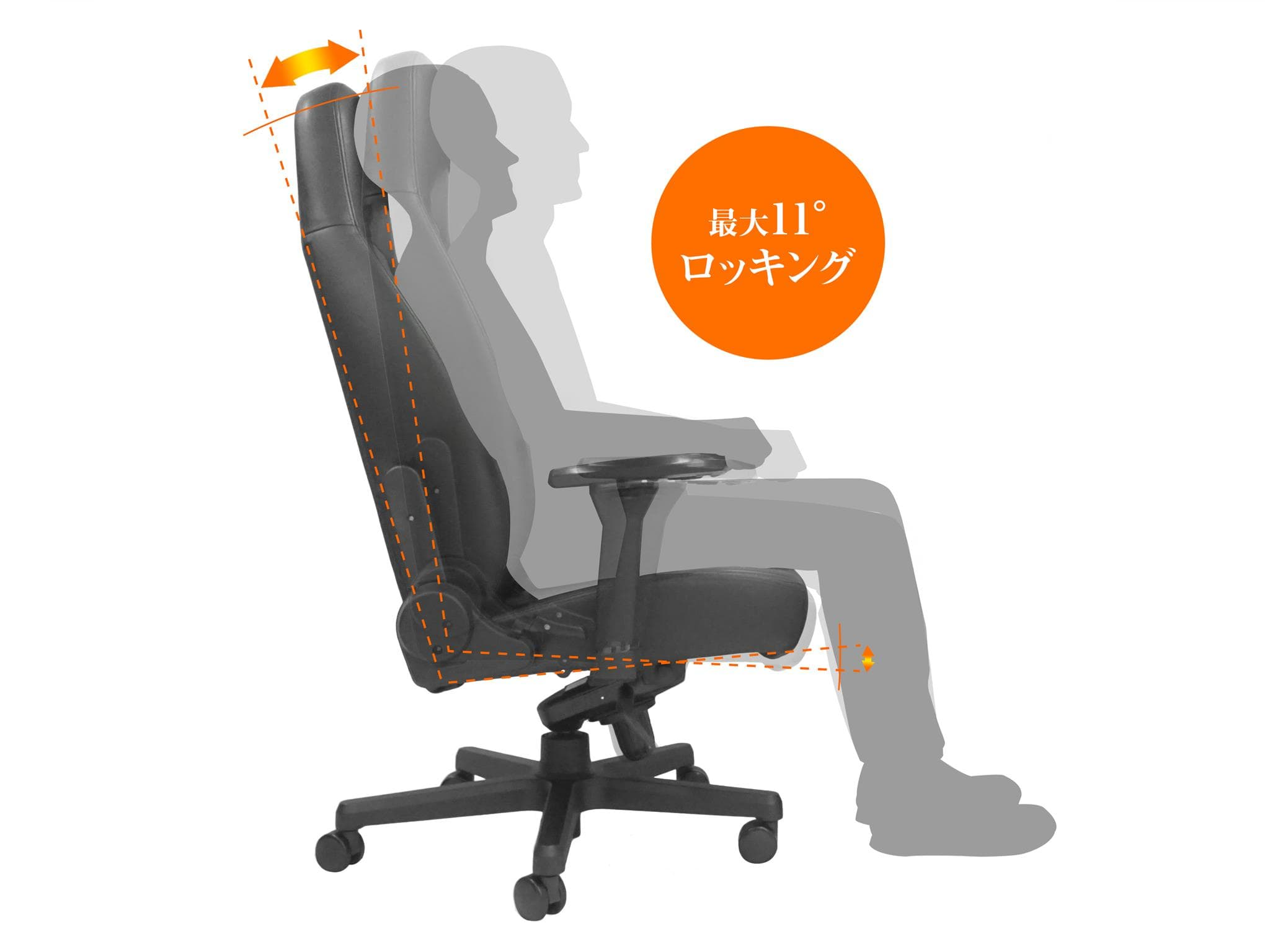 noblechairs-ICON-BK-112