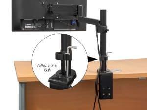 MonitorArmBasic-4G