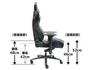 noblechairs-EPIC-30