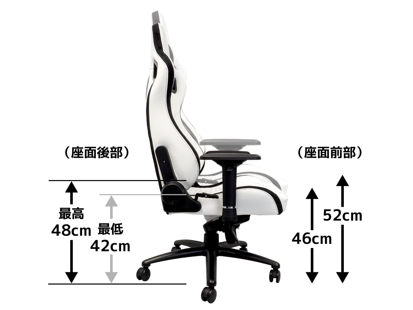 noblechairs-EPIC-WH-21
