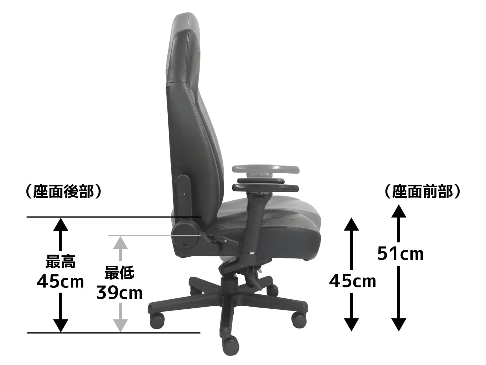 noblechairs-ICON-BK-116