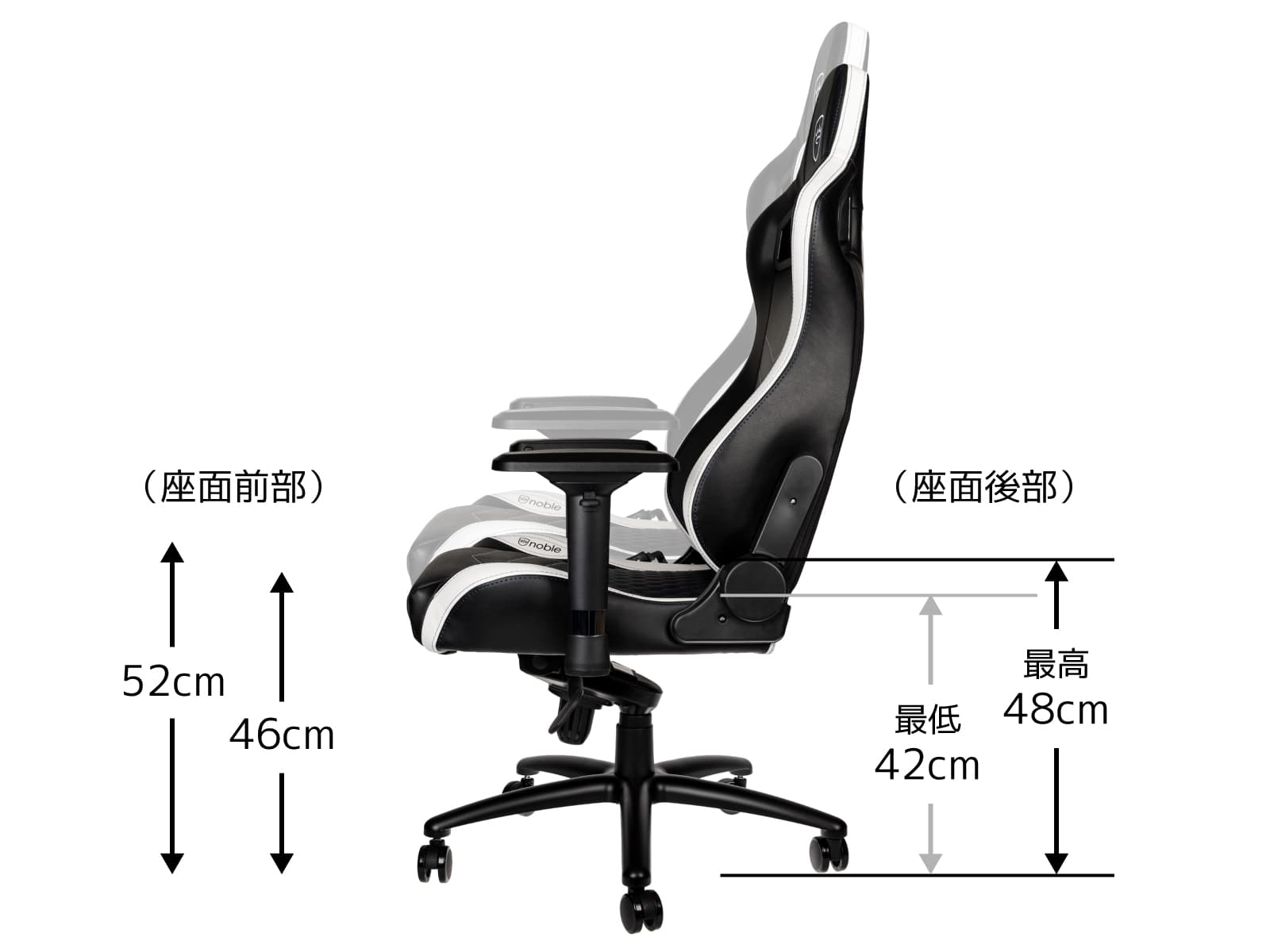 noblechairs-EPIC-LimitedEdition-52