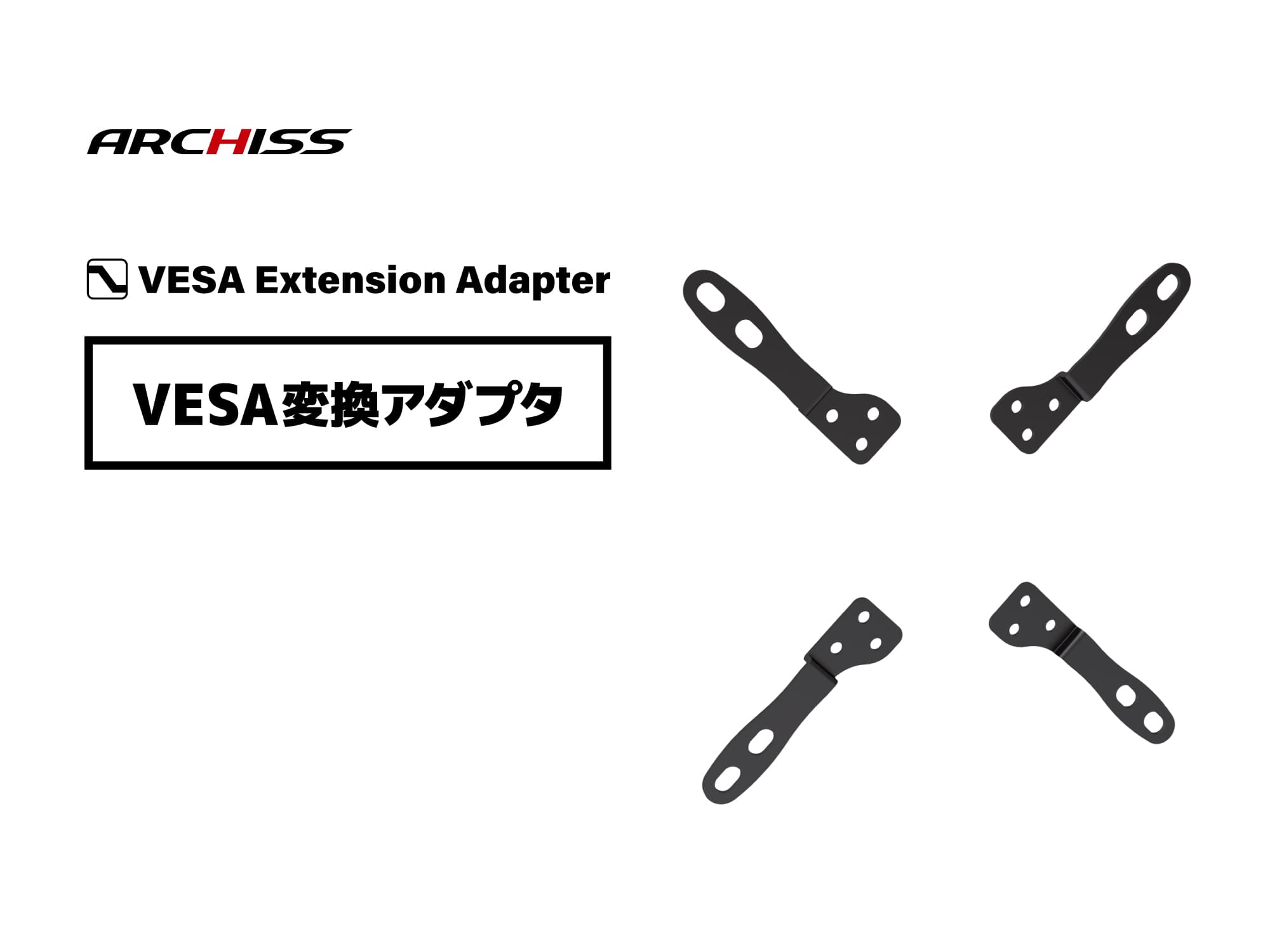 VESA-Extention-adapter